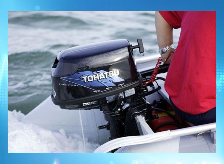 выпускались ли лодочные моторы