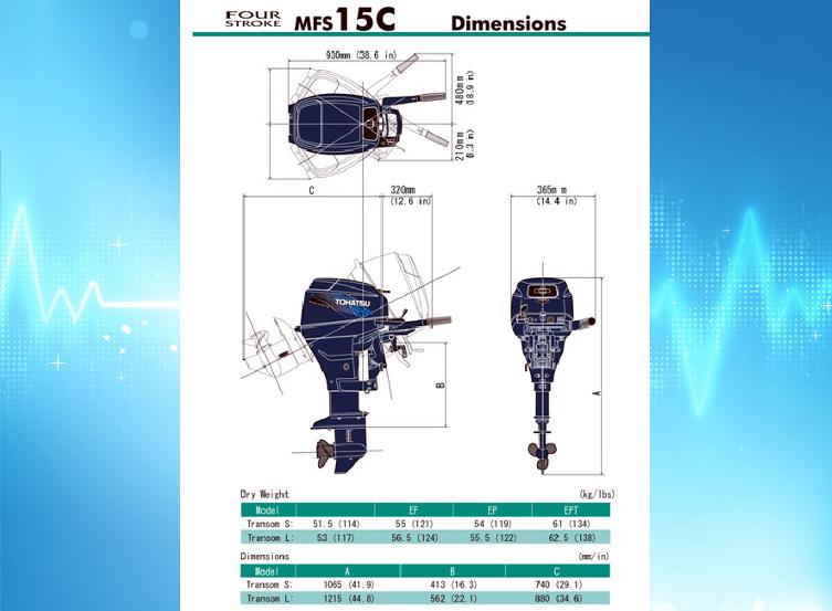 Размеры тележки для лодочного мотора чертежи