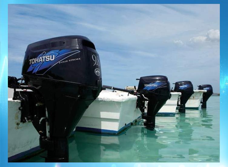лодочные моторы tohatsu продажа