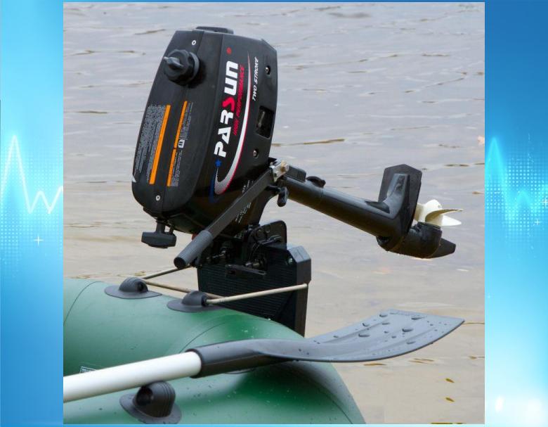 лодочные моторы parsun t2bms
