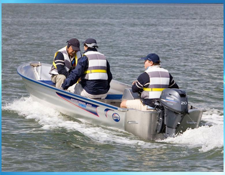 как управлять лодкой с подвесным мотором